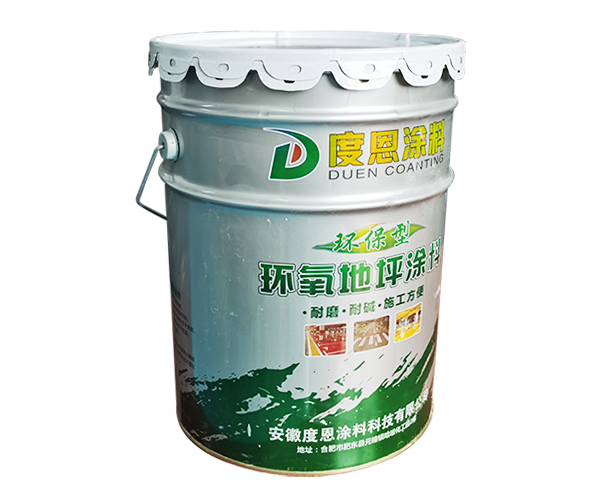 蚌埠地面混凝土密封固化剂